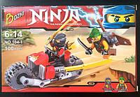 """Конструктор Bozhi 104-1 Ninja Ниндзя Ninjago Ниндзяго """"Погоня на мотоциклах"""", 100 деталей YNA /00-3"""