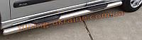 Пороги боковые труба c накладной проступью D70 на  Lada Niva 2121-21214
