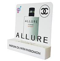 Мини парфюм с феромонами Chanel Allure Homme Sport  (Шанель Аллюр Хоум Спорт)  5 мл. (реплика)
