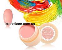 Гель-краска Canni 513 нежно-розовая