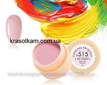 Гель-краска Canni 515 бледная серо-лиловая