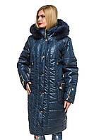 Зимние пальто-куртки больших размеров