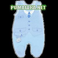 Ползунки высокие с застежкой на плечах р. 56 ткань КУЛИР 100% тонкий хлопок ТМ Незабудка 2294 Голубой