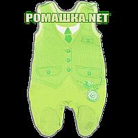 Ползунки высокие с застежкой на плечах р. 74 ткань КУЛИР 100% тонкий хлопок ТМ Незабудка 2294 Зеленый