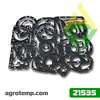 Набор прокладок КПП К-700