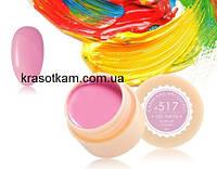 Гель-краска Canni 517 лилово-розовая