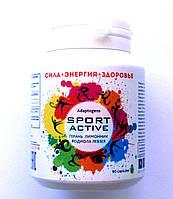 Спорт Актив,фитоадаптоген Sport Active 90 капс сила -энергия-здоровье