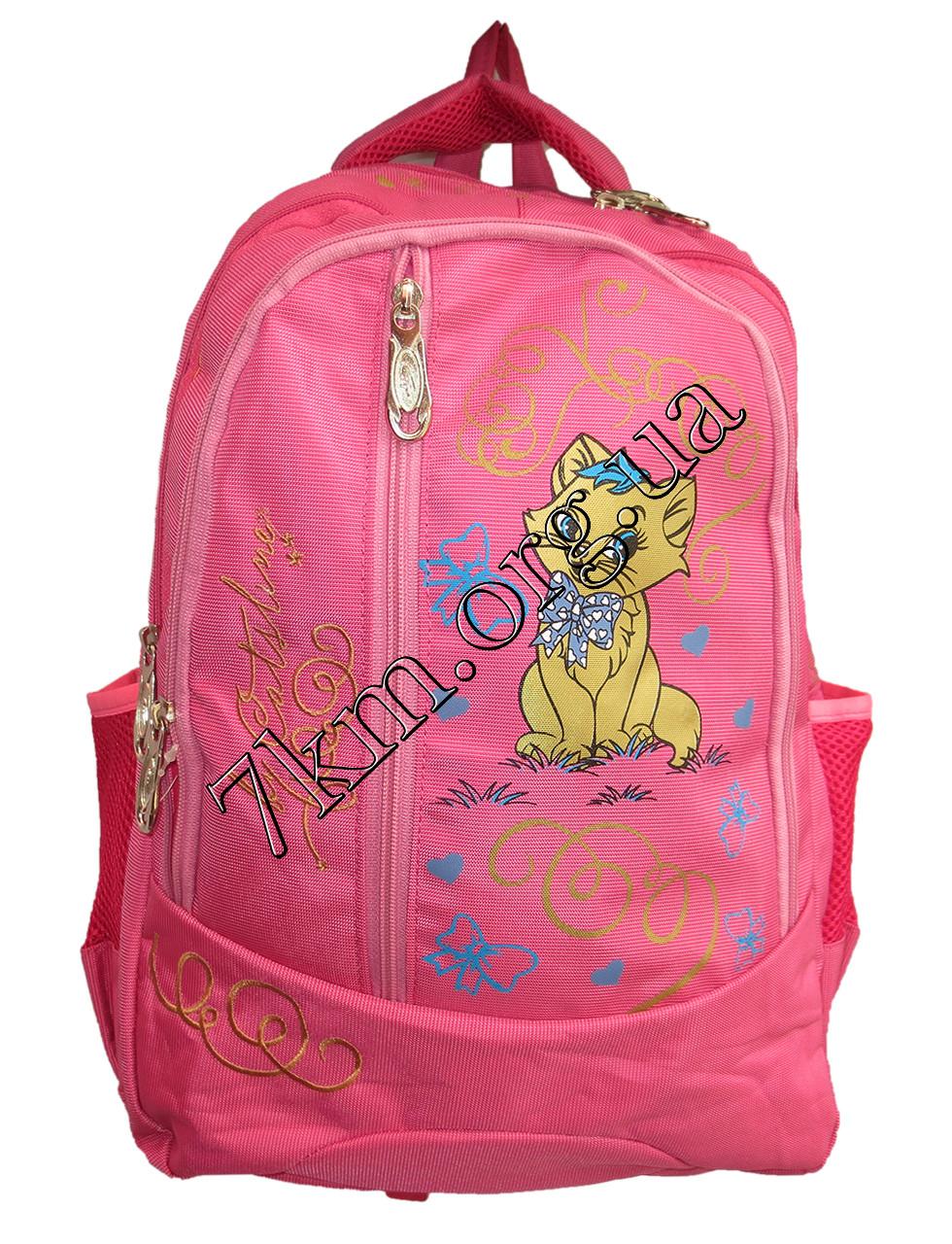 """Школьный рюкзак для девочек """"Кошечка"""" Вьетнам Оптом."""