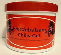 Конский бальзам разогревающего действия Pferdebalsam Chilis-Gel 500 мл