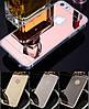 Силиконовый зеркальный чехол для iPhone 6 6S 4.7