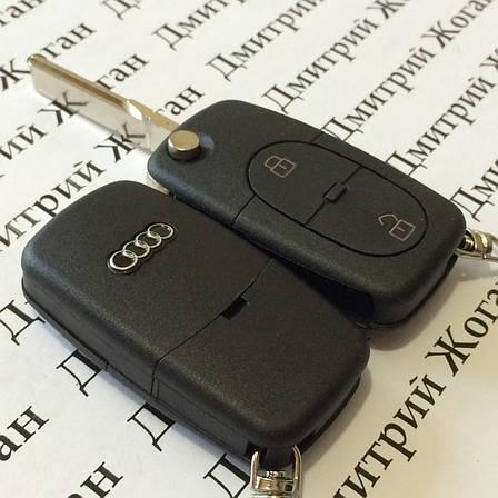 Корпус выкидного авто ключа для Audi A1, A2, A3, A4, TT (Ауди A1, A2, A3, A4, TT) 2 кнопки, лезвие HU66, фото 2