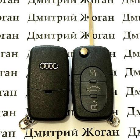Выкидной ключ Audi (Ауди) - 3 кнопки с микросхемой 4DO837231A, с частотой 433 MHz, фото 2