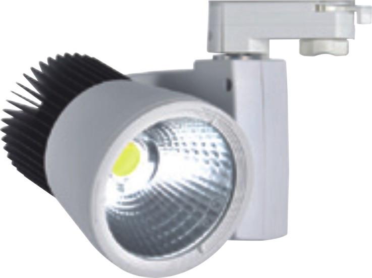 Трековый светодиодный светильник, 30Вт, черный/белый, 3500 К