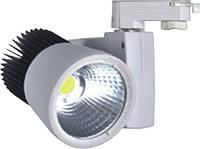 Трековый светодиодный светильник, 30Вт, белый, 4000 К  , фото 1