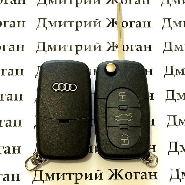 Выкидной ключ Audi (Ауди) - 3 кнопки с микросхемой 4DO837231N с частотой 433 MHz