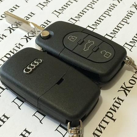 Выкидной ключ Audi (Ауди) - 3 кнопки с микросхемой 4DO837231N с частотой 433 MHz, фото 2