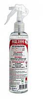 Антисептик АХД 2000 експрес, 250 мл