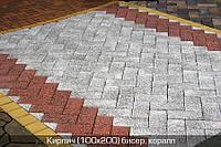 Тротуарная плитка Коралл (Коллекция меланж)