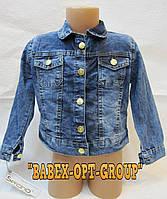 Джинсовая куртка на мальчика 8,9,10,11,12 лет