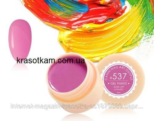 Гель-краска Canni 537 яркая розовая