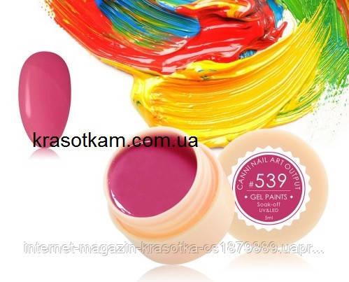 Гель-краска Canni 539 красная