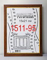 Фоторамка, 10Х15, номер багета 1511, фото 1
