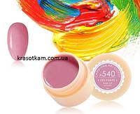 Гель-краска Canni 540 пастельная темно-розовая