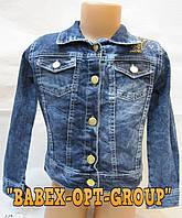 Джинсовая куртка со стразами  8,9,10,11,12 лет