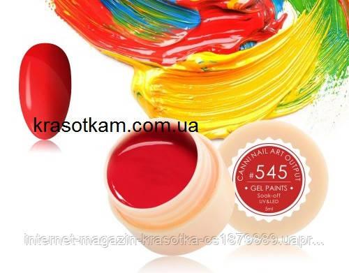 Гель-фарба Canni 545 яскрава червона