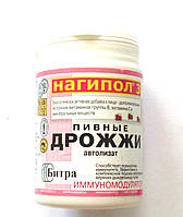Пивные дрожжи Нагипол 3 иммуномодулятор 100табл