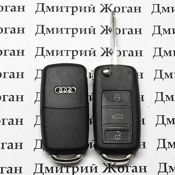 Корпус выкидного ключа для AUDI (Ауди) А8 - 3 кнопки, лезвие HU66