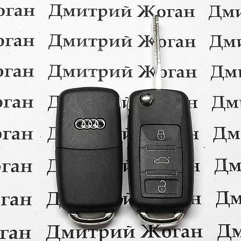 Корпус выкидного ключа для AUDI (Ауди) А8 - 3 кнопки, лезвие HU66, фото 2