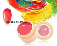 Гель-краска Canni 548 пастельная кораллово-розовая