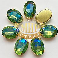 Овалы в золотых цапах Цвет Peridot AB Размер 10х14мм