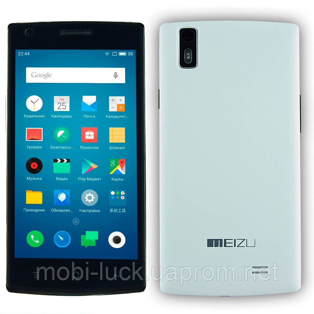 Смартфон Meizu F1 Android.4.4.2. 2 сим 52a501dfdba32