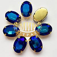 Овалы в золотых цапах Цвет Sapphire AB Размер 10х14мм