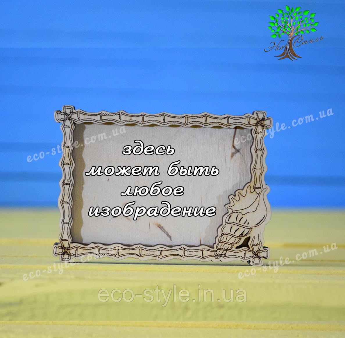 Деревянный магнит, двухслойный сувенирный магнит из дерева