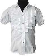 Блуза школьная белая с тесьмой  р. 116-140
