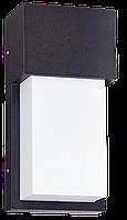 Настенный светильник Rabalux 8197 Leeds