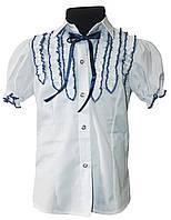 Блуза школьная белая с лентой  р. 116-140