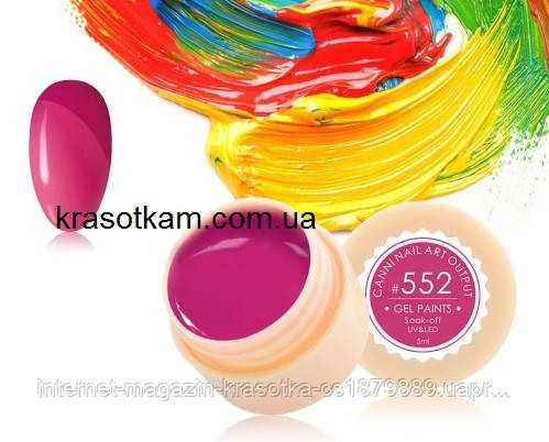 Гель-краска Canni 552 малиновая