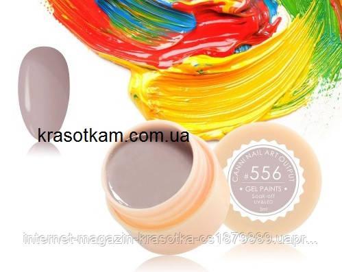 Гель-краска Canni 556 бежево-серая