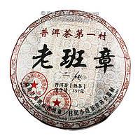 Чай Пуэр Шу 2008 года прессованный 357г