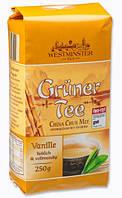 Чай WESTMINSTER  «Gruner Tee» China Chun Mee Vanille (с ванилью),250 г.