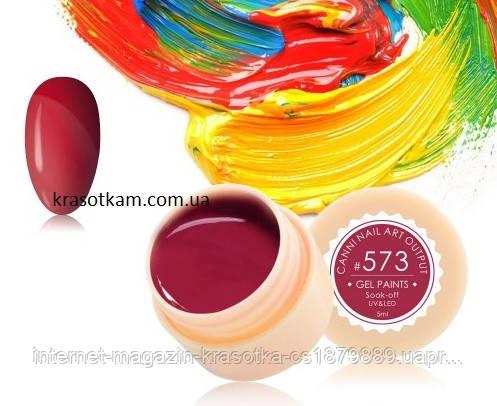 Гель-краска Canni 573 пастельная кораллово-розовая