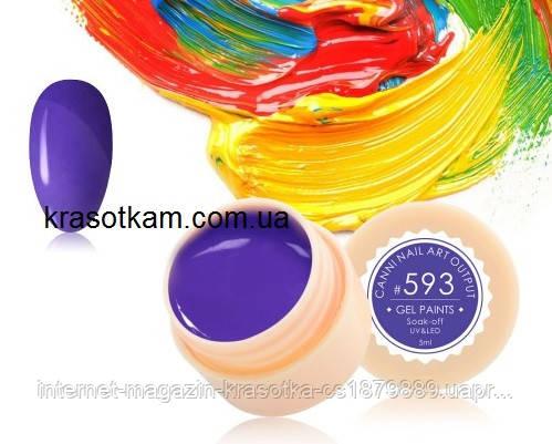 Гель-краска Canni 593 темная лавандовая
