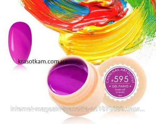 Гель-краска Canni 595 яркая розово-баклажанная