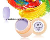 Гель-краска Canni 598 нежная светло-лавандовая