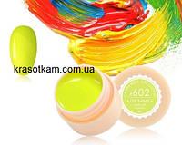Гель-краска Canni 602 желтая неоновая