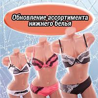 Новинки женского белья